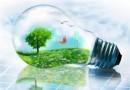 Pubblicati dal MISE nuovi chiarimenti in materia di efficienza energetica in edilizia