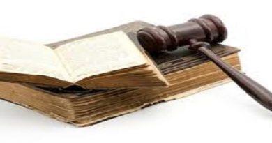 Bollettino delle leggi regionali